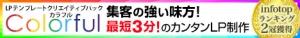 banner_468x60_2